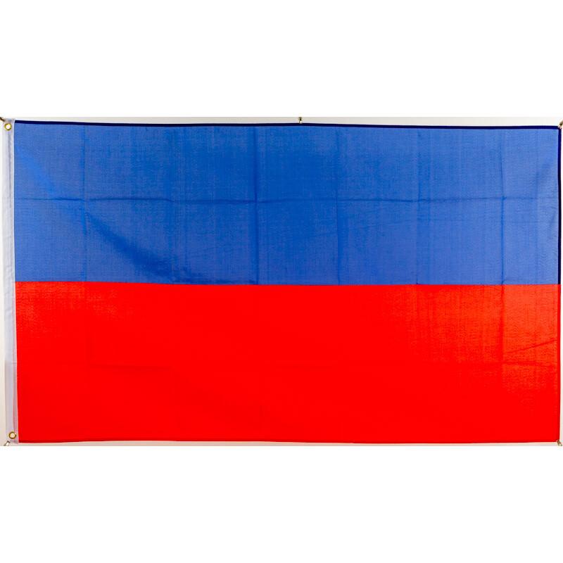 Everflag Auto-Fahnen-Halter ohne Fahne
