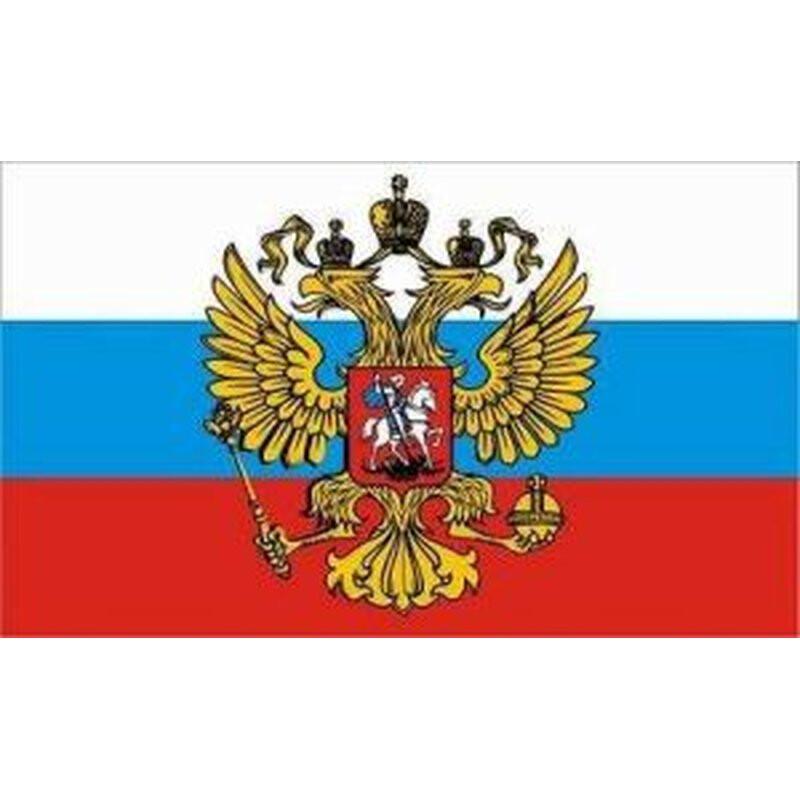 Riesen-Flagge: Russland Mit Adler 150cm X 250cm, 19,95