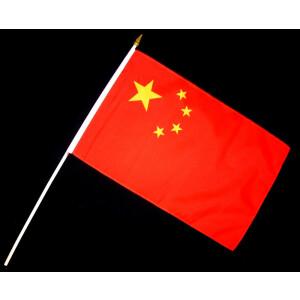 Stockflagge Fahne Flagge Tibet 30 x 45 cm