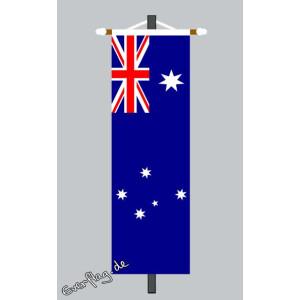 NEUSEELAND Flagge Fahne 90x150 cm Neuseeländische Kontinent Australien Ozeanien